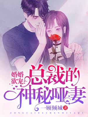 精品小说《不若不闻悲与欢》完整版物无弹窗在线免费阅读